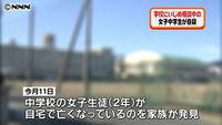 NEWS24_1438741