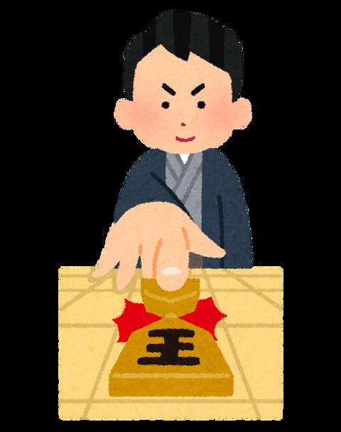 【驚愕】藤井聡太さんがペンで矢印を書いただけの封筒、とんでもないことにwwwwwwww(画像あり)