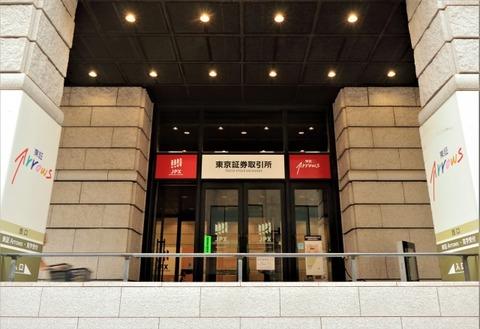 【衝撃】金融庁「これから東証を立ち入り調査するわよ! よろしくね」→