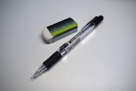 pencil-177461_640