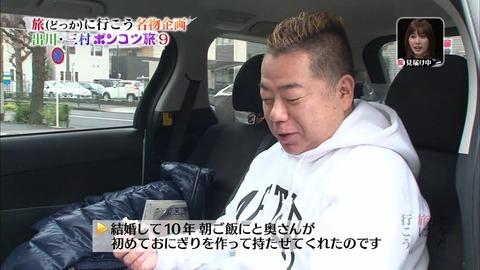 degawa-teturou-tabini-iko5