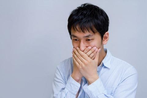 【衝撃】ワイ、新幹線で虚を衝かれる…隣のおっさんが急に…