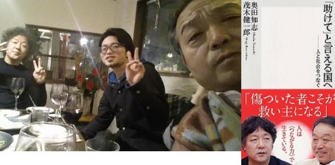 【サヨク悲報】疫病神疑惑が絶えないSEALDs奥田愛基さんに対し、「自民打倒なら自民を支持すればいい」の提言©2ch.net->画像>54枚