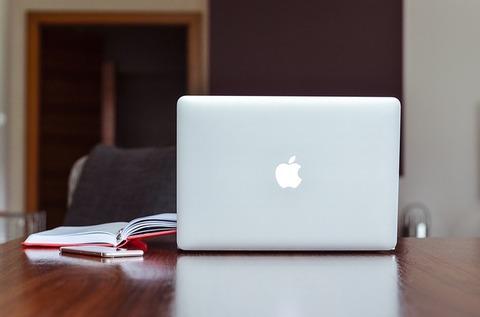 apple-1853259_640