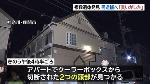 news3198727_38