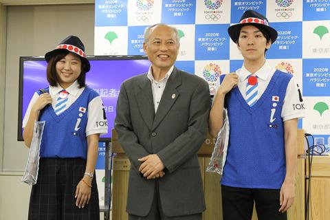 【エンタメ画像】外国人向け「東京都観光ボランティア」のユニフォームがヤバイww タマキフジエのデザイナー藤江珠希がデザイン!世界よ、これが東京の本気だ(画像あり)
