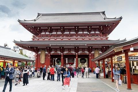 【悲報】日本の観光産業の損失、とんでもないことに…