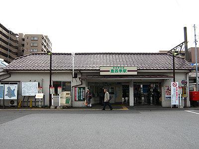 toyoshiki20050923