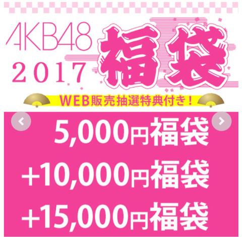 akb48070805-img600x