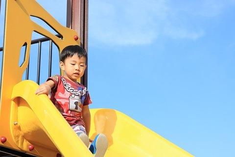 kids-2382932_640