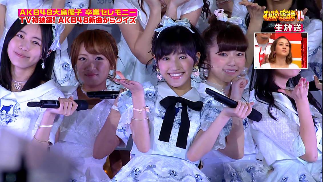 AKB48、国立で新曲 ...