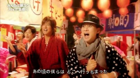 Youkata smap matsuri tops2