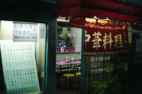 PAR549040801yokohama.jpg