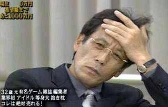 マネーの虎 堀之内九一郎(1)