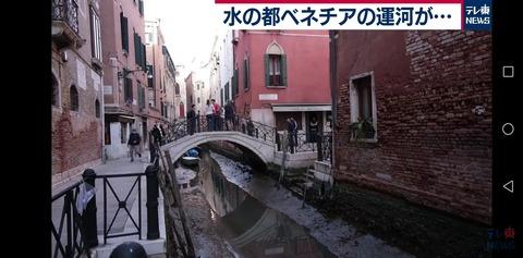 【衝撃画像】水の都ベネチアさん、水が干からびて終わる・・・