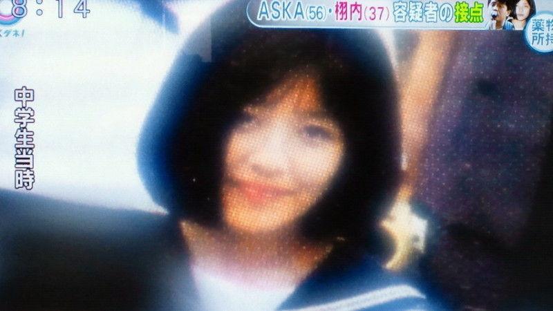 画像 : ASKAと不倫関係!逮捕された「栩内(とちない)香澄美 ...