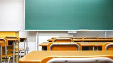 classroom-376x212