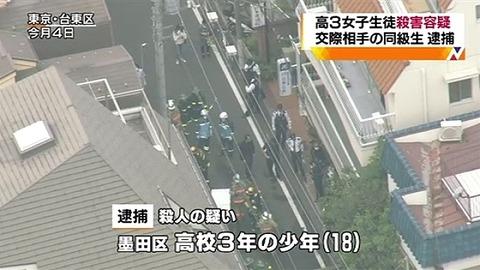 news3053058_38