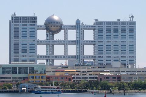 Fuji_TV_hea5-01