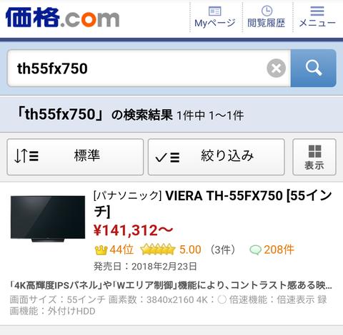 V65QeLK