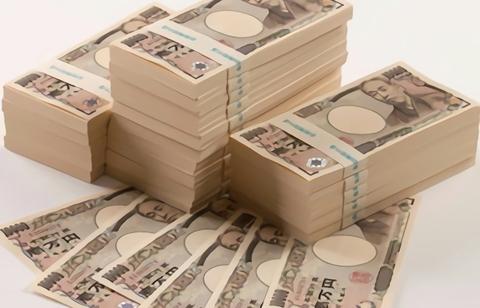 much-money