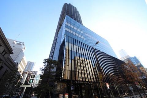 The-Kitahama-728x485