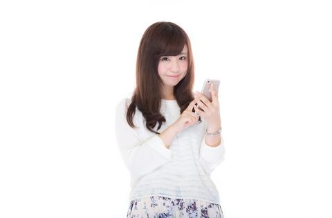 rYUKA862_mobile15185035_TP_V