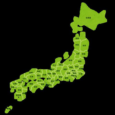 【驚愕】都道府県「生活満足度」ランキング→ 調査の結果がこちらwwwwwwww