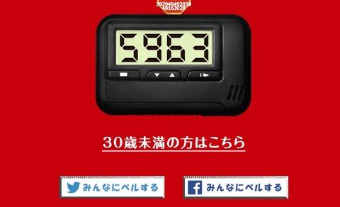 SnapCrab_NoName_2017-6-20_11-25-20_No-00