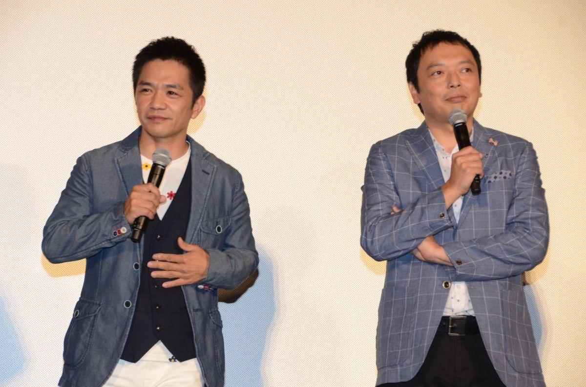 中川家の画像 p1_26