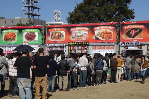 肉フェス TOKYO 混雑