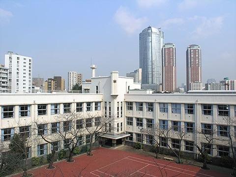 麻布高校-500x375