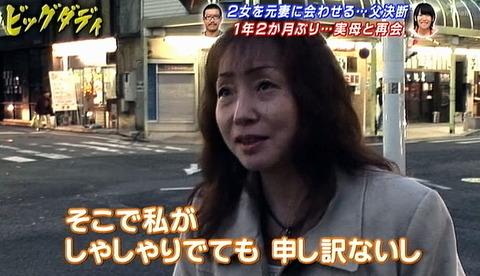 20140108_minako_19