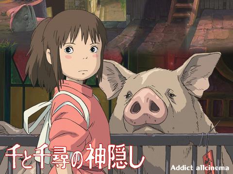 sentochihironokamikakushi_01