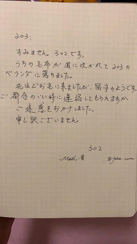 jG0jO79
