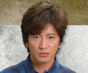 kimutaku2