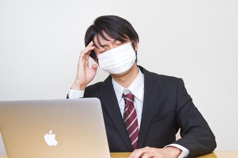 インフルエンザと風邪