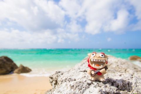 【衝撃事実】沖縄の若者がとんでもないwwwwwwww