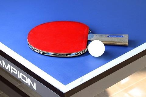 table-tennis-4040584_640