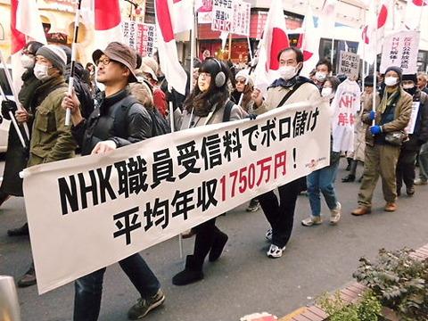 NHK_juminhyo4