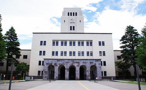 img_campus_invitation_ookayama01