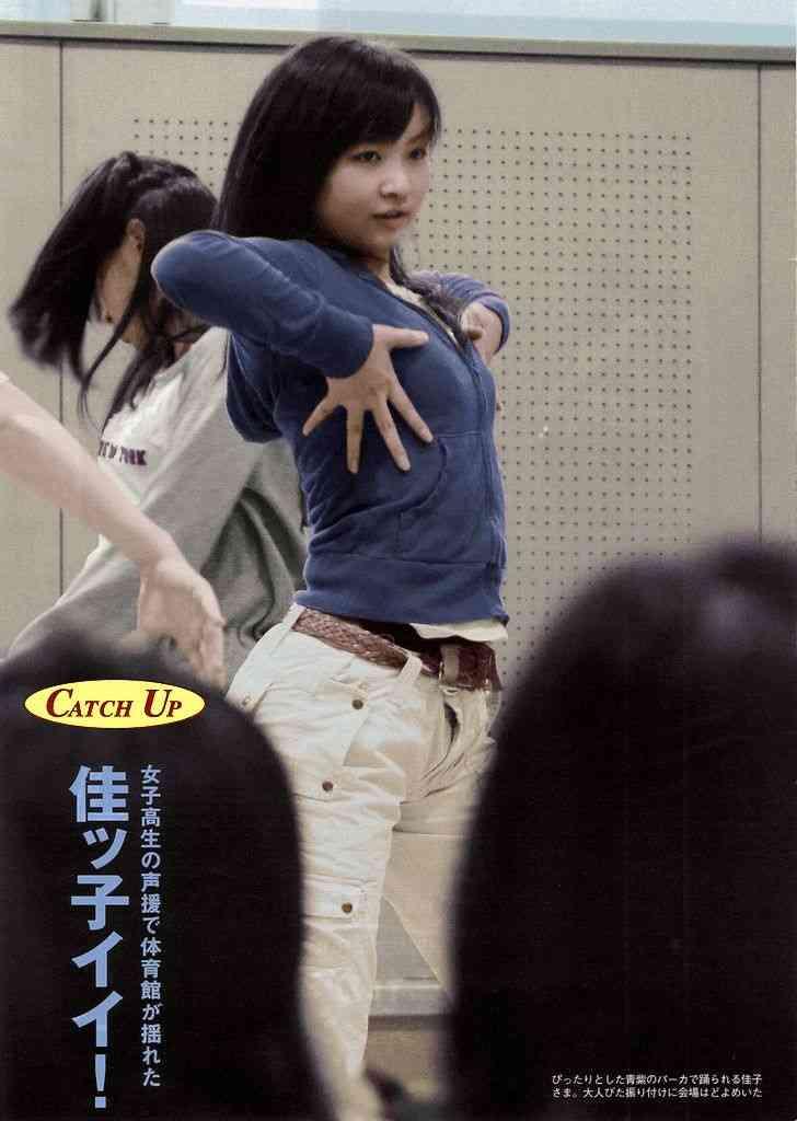アホ「佳子さまの私服はシャネルスーツ100万円!」(画像あり)→結果wwwwww