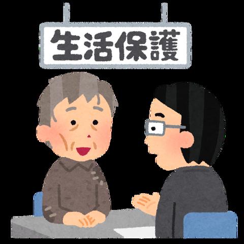 seikatsuhogo_man