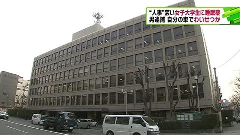 news3004347_38