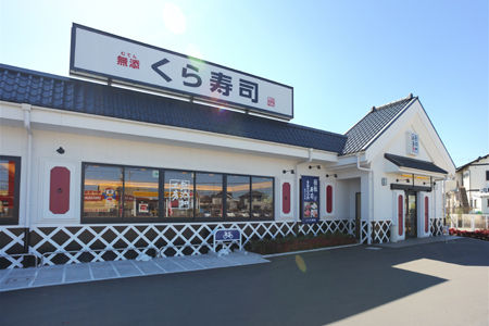 55453_48-01shinshiraoka