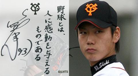 笠原将生の画像 p1_19