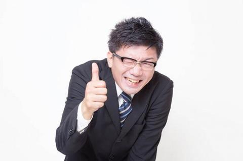 OZPA_bucyouiineoshiteokimashita500-thumb-750x500-3176-580x386