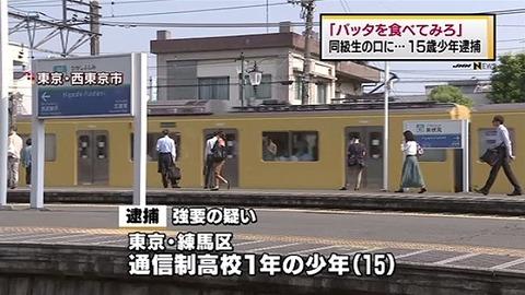 news3060009_38