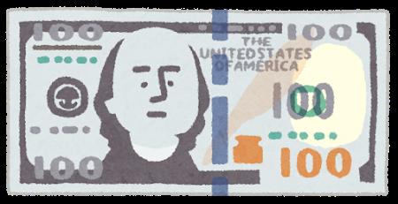 money_100dollar_new