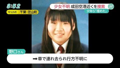 【裁判】千葉女性監禁 友人に犯行を誇示するメール 女性生き埋め公判で中野被告「未来奪い申し訳ない」と謝罪©2ch.net YouTube動画>20本 ->画像>18枚